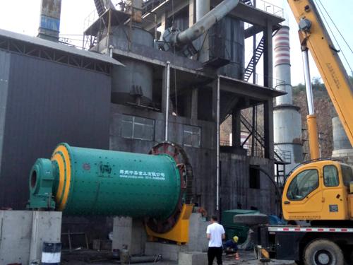山西阳泉800吨活性石灰生产线煤粉制备系统